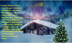 Życzenia świąteczne - Boże Narodzenie 2018